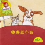Fidu und Bonjo - Chinesische Ausgabe